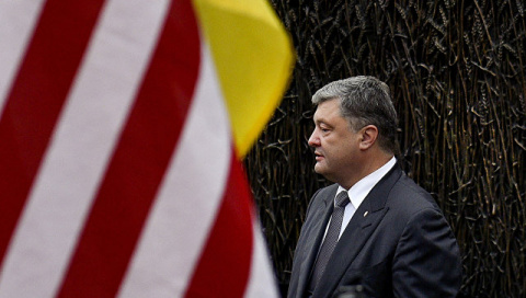 Проект закона о реинтеграции Донбасса обсуждался в США
