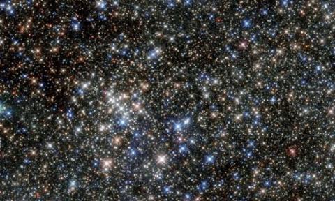 Всего в 8000 световых лет от…