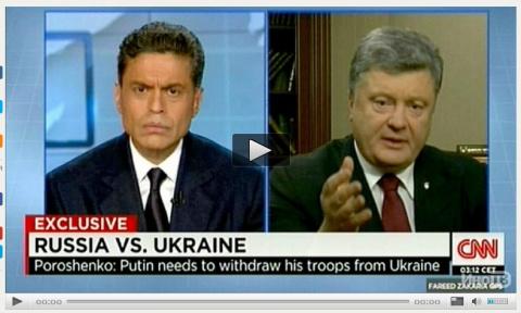 CNN и Порошенко: сначала был Крым, потом был Донбасс, затем Сирия, четвертым, не знаю, может, будет Афганистан.