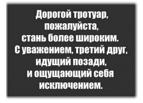 Все присоединяются?))