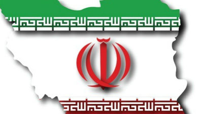 Иран продолжит испытания бал…