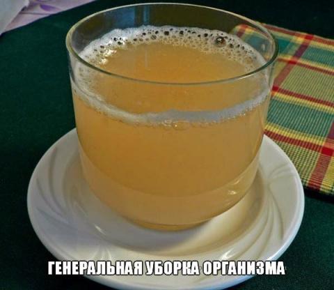 ГЕНЕРАЛЬНАЯ УБОРКА ОРГАНИЗМА