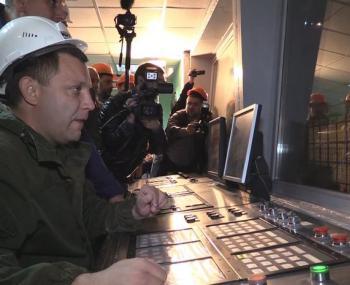 "Хроника Донбасса: ""Будете ун…"