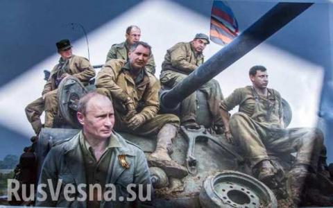 «Война на Донбассе продлится…