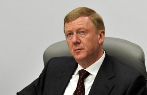 Чубайс предложил России сдаться и войти в состав Украины