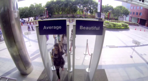 Красавица или обычная?