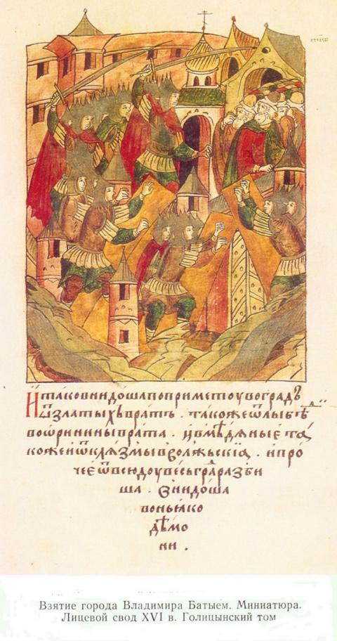 Великий западный поход чингизидов на Булгар, Русь и Центральную Европу