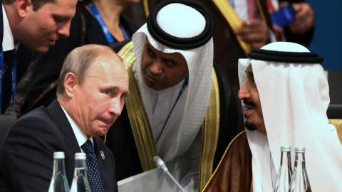 Саудовская Аравия бросает Ам…