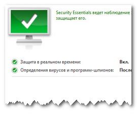 Как установить антивирус от Microsoft в Windows 7