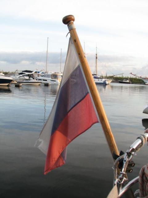 Финский залив. От Лахты до С…