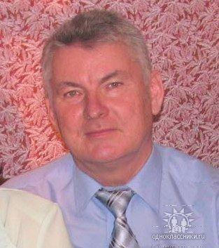 Анатолий Фомичев (личноефото)