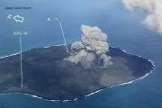 В Японии продолжает расти остров Нисиносима