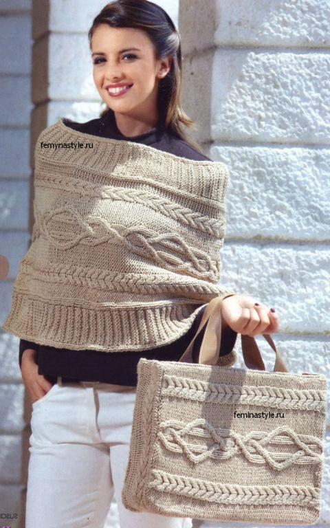 Накидка и сумка