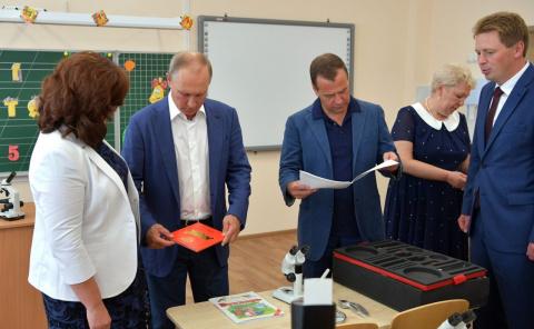 Посещение образовательного центра «Бухта Казачья» в Севастополе
