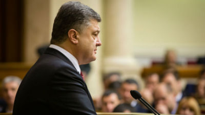 Порошенко хочет внести изменения в Конституцию по статусу Донбасса, депутаты не согласны