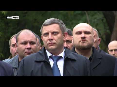 Глава ДНР принял участие в открытие памятника «Героям Донбасса» в Ростове-на-Дону