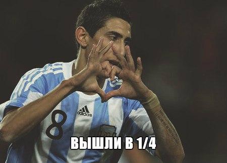 Аргентина обыграла Швейцарию в валидольном матче и вышла в четвертьфинал