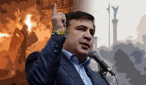 Для чего Саакашвили устроил …