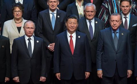 Международный форум «Один по…
