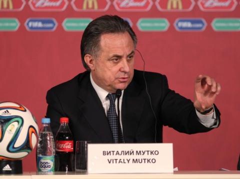 Виталий Мутко: Разве мы глупее немцев?