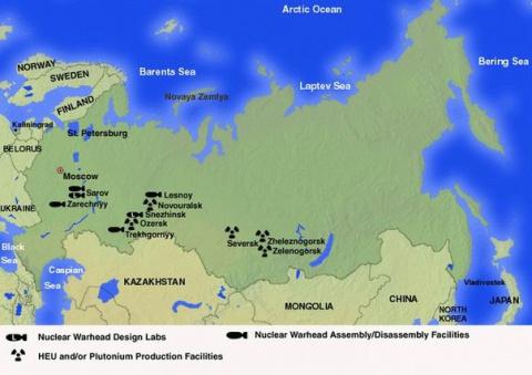 Закрытые города Минатома РФ …