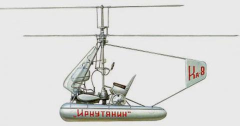 12 ноября 1947 года впервые поднялся в воздух первый экспериментальный сверхлегкий вертолёт Камова Ка-8.