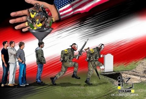 Запад в истерике: США препод…