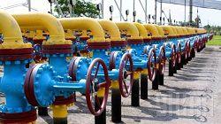 "Украина без ""Газпрома"": еще один шаг сделан"