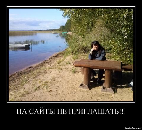 Рената Джерихова