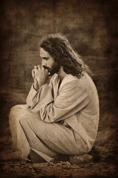 Как Господь упал в яму - Муд…