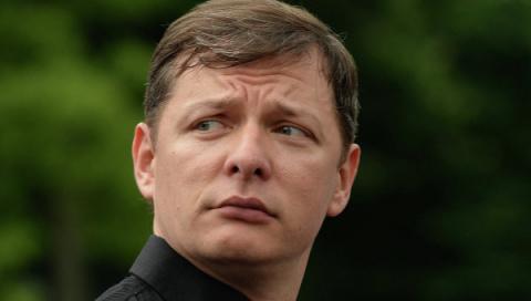 Новости Украины: Ляшко предлагает посадить Гонтареву в тюрьму