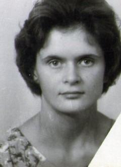 Екатерина Несынова