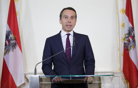 Канцлер Австрии и Путин выступят 2 июня на дискуссии на ПМЭФ-2017