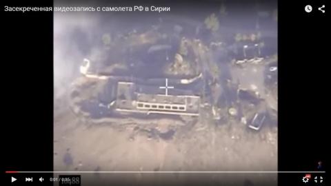 Засекреченная видеозапись с самолета РФ