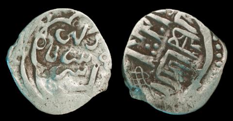 джучидские монеты - монеты Золотой Орды