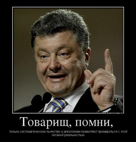 МИД РОССИИ обеспокоен психическим состоянием Порошенко