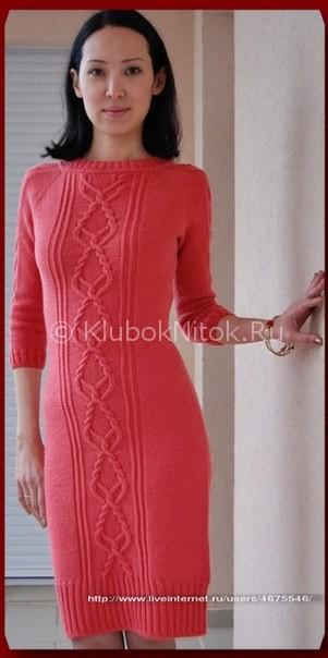 Шикарное платье с аранами
