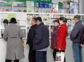 К лету закроются 50-60% аптек!