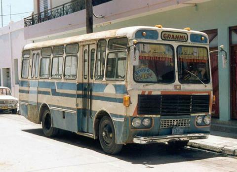 Советские Кубинские автобусы