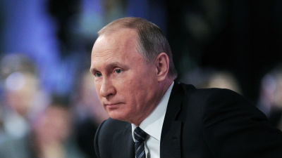 Пресс-конференция Путина: гл…