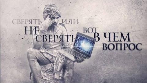 Навальный кто? Иллюзии либералов.