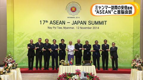 Азиатские страны выступают за дальнейшую интеграцию