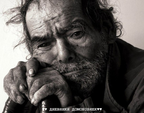 Один старый мужчина переехал…