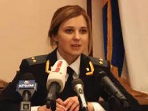 Наталья Поклонская назначена на пост исполняющего обязанности руководителя прокуратуры Республики Крым