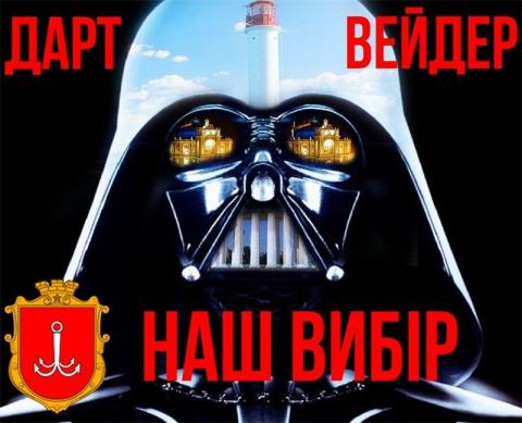 Донецк – реальная цена евро-украинского счастья