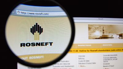 «Роснефть» может приостановить работу в Абхазии из-за заявлений ее властей