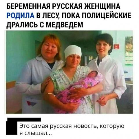 Наша Russia. Лучшие приколы