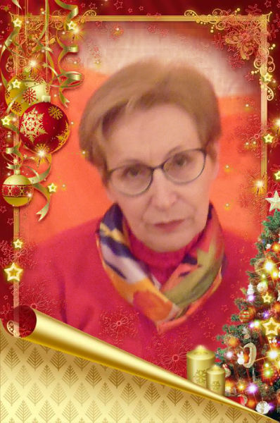 Светлана Бацанюк ( Самохина )