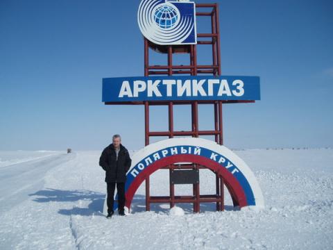 Anatoly Kapitula
