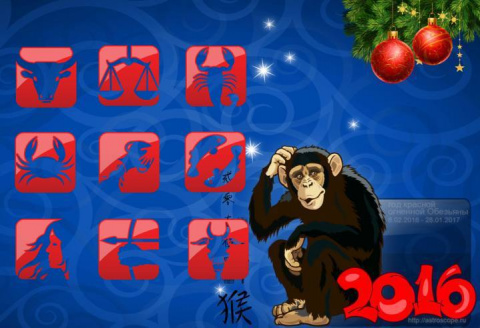 Сегодня - китайский Новый год! Прогноз на год Красной Обезьяны.